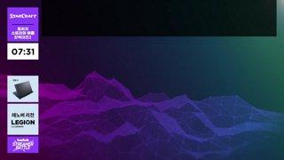 Twitch Streamer Battle - 스타크래프트 강백대전