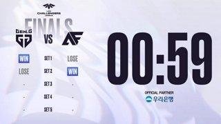 FINALS | GEN vs AF | 2021 LCK CL Summer