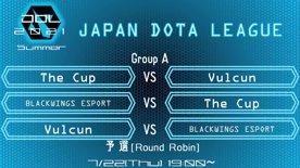 【JDL2021 Summer】BLACKWINGS ESPORT vs The Cup 7/22(木)