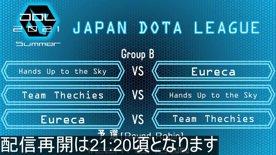 【JDL2021 Summer】Eureka vs Team Techies 7/22(木)