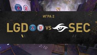 [RU] Team Secret - PSG.LGD - Dota 2 The International 2021 - Main Event  Day 5 - Game 2