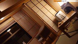 Highlight: [JP/EN] Japanese Onsen (Hot Spring) 🧡 温泉まったり Part2