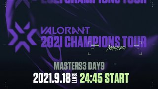 VCT Stage 3 - MASTERS BERLIN Day 9