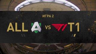 [RU] T1  - Alliance - Dota 2 The International 2021 - Main Event  Day 3 - Game 2