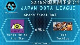 【JDL2021 Summer】 Team Techies  vs Hands Up to the Sky Bo3 2試合目 7/24(土)