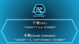 【JDL2021 Summer】Eureka vs Hands Up to the Sky 7/22(木)