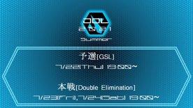 【JDL2021 Summer】 Team Techies  vs Eureka 7/24(土)