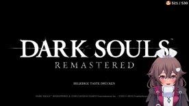 Dark Souls [PART 21]