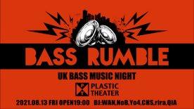 2021.08.13 fri Bass Rumble