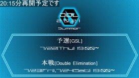 【JDL2021 Summer】 Eureka  vs Vulvun 7/23(金)