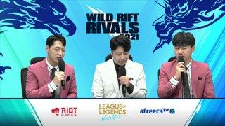 2021 Wild Rift Rivals: LCK vs. LPL Invitational l LSB vs. OMG l Round 2
