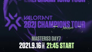 VCT Stage 3 - MASTERS BERLIN Day 7