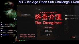 ダイジェスト:The Caregiver(終焉介護) Any% Speedrun