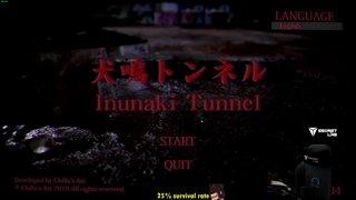 Inunaki Tunnel + Ghost sights talk FULL Playthrough