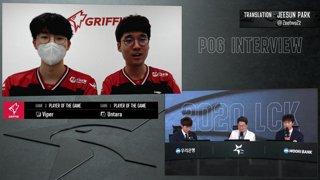 DWG vs. T1 - APK vs. GRF - HLE vs. AF [2020 LCK Spring Split]