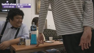 [Twitchshow] 건강회복 프로젝트! 공가와 함께 춤을_팀 연습