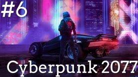 🌈 Ohnutá žena, dobrá žena 🌈 Cyberpunk 2077 #6