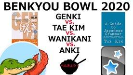 BENKYOU BOWL 2020 - Genki vs Tae Kim vs Wanikani vs Anki