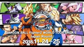 ダイジェスト:ドラゴンボール ファイターズ ワールドツアー サーガ6 日本ラウンド (Day2/GrandFinal)