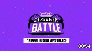 Twitch Streamer Battle: Tekken7