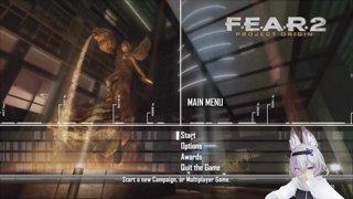 Playthrough: F.E.A.R 2