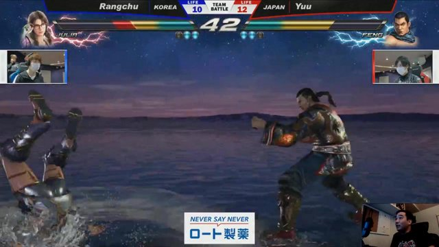 TEKKEN Pro Championships Japan vs. Korea 2020