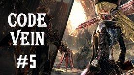 Code Vein | First Feel #5