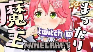 ダイジェスト:Elite Minecraft きちゃああああああああにぇ!