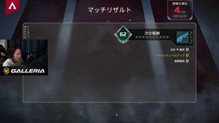 トイレと活舌と敵のUltに勝った Champion 5kill dexyuku Ftyan [APEX]