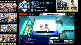 TAMISUMA 159 SSBU GRAND FINALS - Masashi (Cloud) Vs. YOC (Cloud) Smash Ultimate