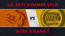 V3 vs SHG LJL 2021 Summer Split Week 6 Game 1