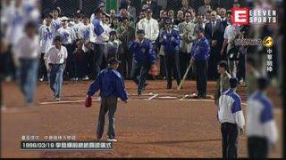 精華片段:中職31年例行賽(7/31)131_統一獅 vs 樂天桃猿(H)