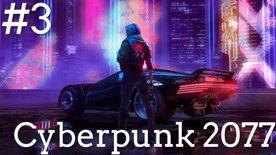🌈Oslepená neonovými světly ve městě hříchů 🔞 Cyberpunk 2077 #3