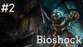 ❓ Skládání trubek v podmořském městě, stane se z nás instalatér?! 🔧 Bioshock Remastered #2