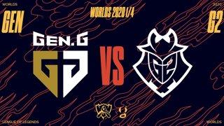 WORLDS 1/4 de finale - G2 vs GEN - Bo5