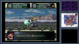 Super Robot Wars F [SCENE24]/スパロボF [24話]