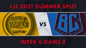 SHG vs BC LJL 2021 Summer Split Week 6 Game 2