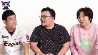 2020 Twitch G-stival [퀸즈 토너먼트 대진표 추첨]