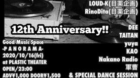 2020.10.16 FRI Good Music Space PANORAMA 12th Anniversary