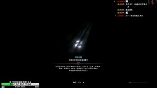 Highlight: 黎明死星(冰煌黑)帝王火太刀6'52