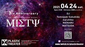2021.04.24 SAT Misty 3rd Anniversary