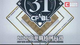 精華片段:中職31年例行賽(8/2)135_統一獅 vs 樂天桃猿(H)