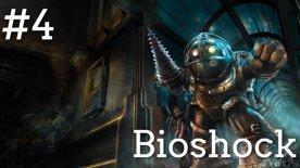 ✨ Stane se z nás Big Daddy? 😮 Bioshock Remastered #4 část první