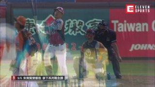精華片段:中職31年例行賽(9/9)189_中信兄弟 vs 樂天桃猿(H)