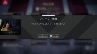 これ捌けちゃうかぁ~優勝だな! Champion 8kill 渋谷ハル 伊織もえ [APEX]
