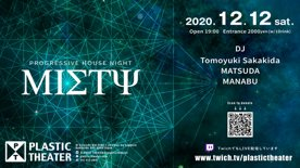 2020.12.12 sat Misty vol.17