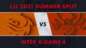 V3 vs SG LJL 2021 Summer Split Week 6 Game 4