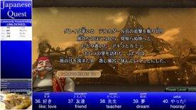 Japanese Quest - Community Powerleveling Now Unlocked!