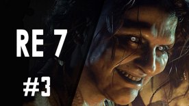 Resident Evil 7 Biohazard | First feel #3