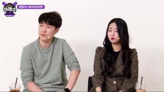 [Weekly 야매쇼 시즌2] 강건너 공구경 3회! / 김기열, 매직박, 꽃겨울, 크랭크